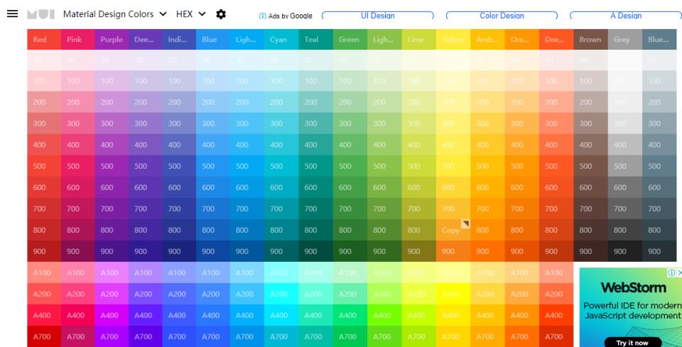 快速访问材料设计颜色代码
