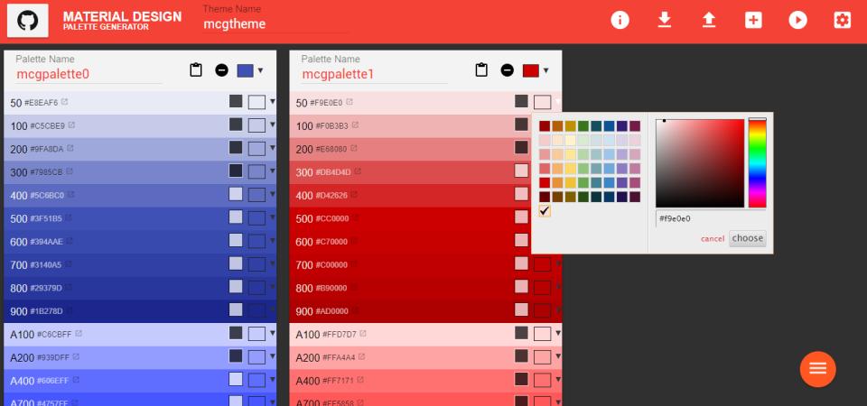 自定义色板感兴趣